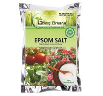 Epsom Salt for Plants Growth and Plants Nutrient